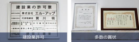 しつこい 株式 日本 リモデル 会社