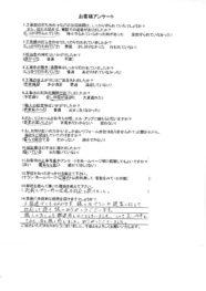 世田谷区 M様の声