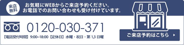 showroom_bnr_contact730
