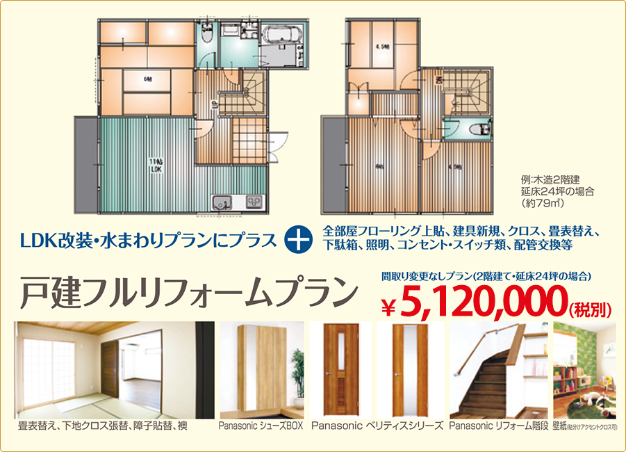 house_10-1